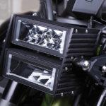 highsider LED-koplamp ULTIMATE met WAVE houder